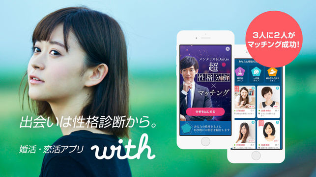 http://konkatsu-study.jp/wp-content/uploads/2017/04/643x0w.jpg